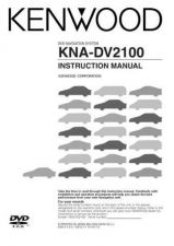Buy Kenwood KNA-DV2100 Operating Guide by download Mauritron #219201