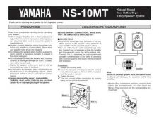 Buy Yamaha NS-10MMTS E Operating Guide by download Mauritron #248948