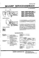 Buy Sharp MDSR70H-W SM DE(1) Service Manual by download Mauritron #210124