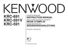 Buy Kenwood KRC-591V by download Mauritron #222647