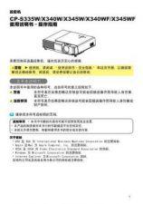 Buy Hitachi CP-S335W NO Manual by download Mauritron #224685