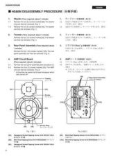 Buy JVC HS7-6-5-4 PCB5 E Service Manual by download Mauritron #251453