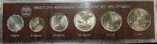 Buy Israel Official Mint Coins Set 1975