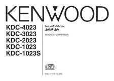 Buy Kenwood KDC-2024S Operating Guide by download Mauritron #221500