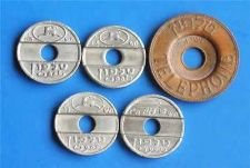 Buy Complete Israel Asimon Coins Set 5 Public Phone Tokens