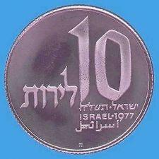 Buy Israel 10 Lirot Hanukka Lamp from Jerusalem Coin 1977 Proof