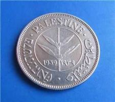 Buy Israel Palestine 50 Mils 1939 Silver Coin XF