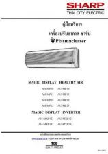 Buy Sharp AH-MP10Service Manual by download Mauritron #230838