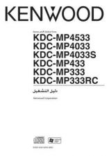 Buy Kenwood B64-3293-00_00 Operating Guide by download Mauritron #220933