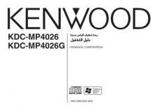 Buy Kenwood KDC-MP4026V Operating Guide by download Mauritron #222021