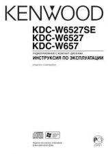 Buy Kenwood KDC-W657 by download Mauritron #222288