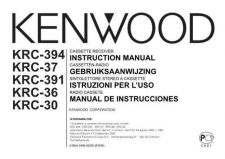 Buy Kenwood KRC-308S Operating Guide by download Mauritron #219286