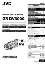 Buy Yamaha LYT0940-001A Operating Guide by download Mauritron #248479