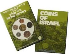Buy Israel Official Mint Proof Piefort Coins Set 1982
