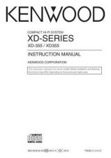 Buy Kenwood X-VH7 Operating Guide by download Mauritron #220005