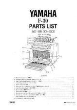Buy Yamaha F01 CB Manual by download Mauritron #256987