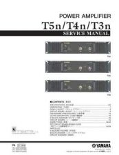 Buy Yamaha T5N T4N T3N SPEC C Information Manual by download Mauritron #259732