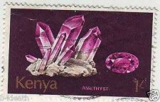 Buy FOREIGN STAMP KENYA STAMP USED ..VERY CHEAP
