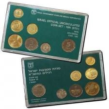 Buy Israel Official Mint Coins Set 1991 with Levi Eshkol Coin 1990