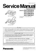 Buy Panasonic KX-NT321 KX-NT321-B by download Mauritron #267335