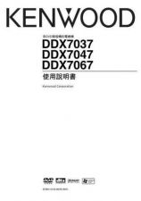 Buy Kenwood DDX6027 by download Mauritron #220992