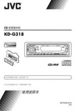 Buy JVC KD-G318. by download Mauritron #271333
