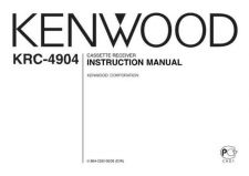 Buy Kenwood krc-508s by download Mauritron #222633