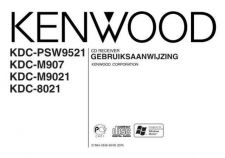 Buy Kenwood KDC-8021 by download Mauritron #221856