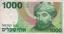 Buy Israel 1000 Sheqalim Banknote 1983 XF