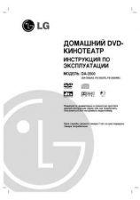 Buy DA-25EXPL Service Information by download #110767