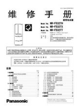 Buy Panasonic pt_52lcx15k Service Manual by download Mauritron #268306