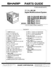 Buy Sharp ARM420U Parts Guide by download Mauritron #232714