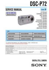 Buy Sony DSC-R1[2] Service Manual by download Mauritron #240288