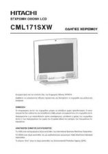 Buy Fisher CML171SXW EL Service Manual by download Mauritron #215182