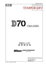 Buy Daewoo. NEC_Confirmation_Manaual_v1. Manual by download Mauritron #213109