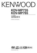Buy Kenwood KDV-S210P Operating Guide by download Mauritron #219176
