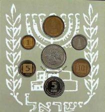 "Buy Israel Official Piefort Mint Set 1993 ""Jerusalem - Capital of Israel"""