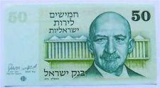Buy Israel 50 Lira Pounds Chaim Weizmann Banknote 1973 UNC