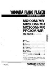 Buy Yamaha MW12 OCD7 Manual by download Mauritron #258158
