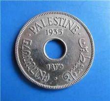 Buy Israel Palestine 10 Mils 1935 Coin XF