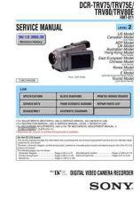 Buy Sony D-FJ401-FJ405 Service Manual by download Mauritron #240037