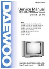 Buy DAEWOO CP-760 by download #107989