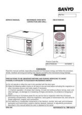 Buy Fisher. Service Manual For EM-5641_DOORS by download Mauritron #217134