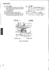 Buy Yamaha LS9 PCB12 C Manual by download Mauritron #257446