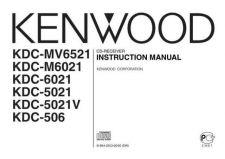 Buy Kenwood KDC-5021V by download Mauritron #221715