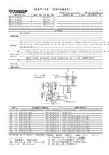 Buy A49067G Technical Information by download #116762