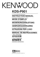 Buy Kenwood KDV-C810 Operating Guide by download Mauritron #219165