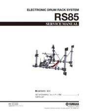 Buy Yamaha RGXA2 C Manual by download Mauritron #259334