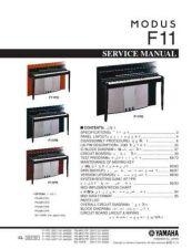 Buy Yamaha EZJ24 SM J Manual by download Mauritron #256978