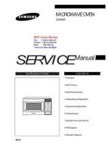 Buy SAMSUNG CE245GR-mi by download #106616